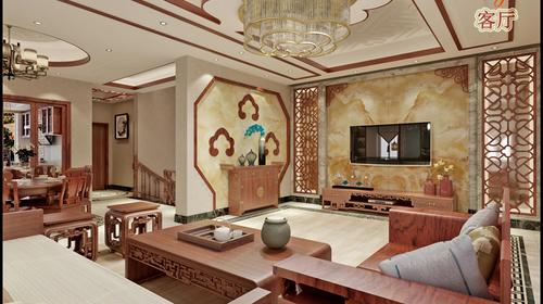 翡翠园排屋中式客厅